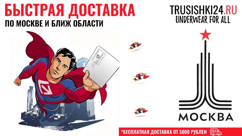 http://trusishki24.ru/images/upload/Дизайн%20без%20названия%20-%20Пользовательские%20размеры%20-%20Соцсети%20-%20Пользовательские%20размеры.png