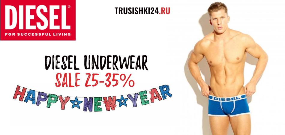 http://trusishki24.ru/images/upload/Дизайн%20без%20названия.png