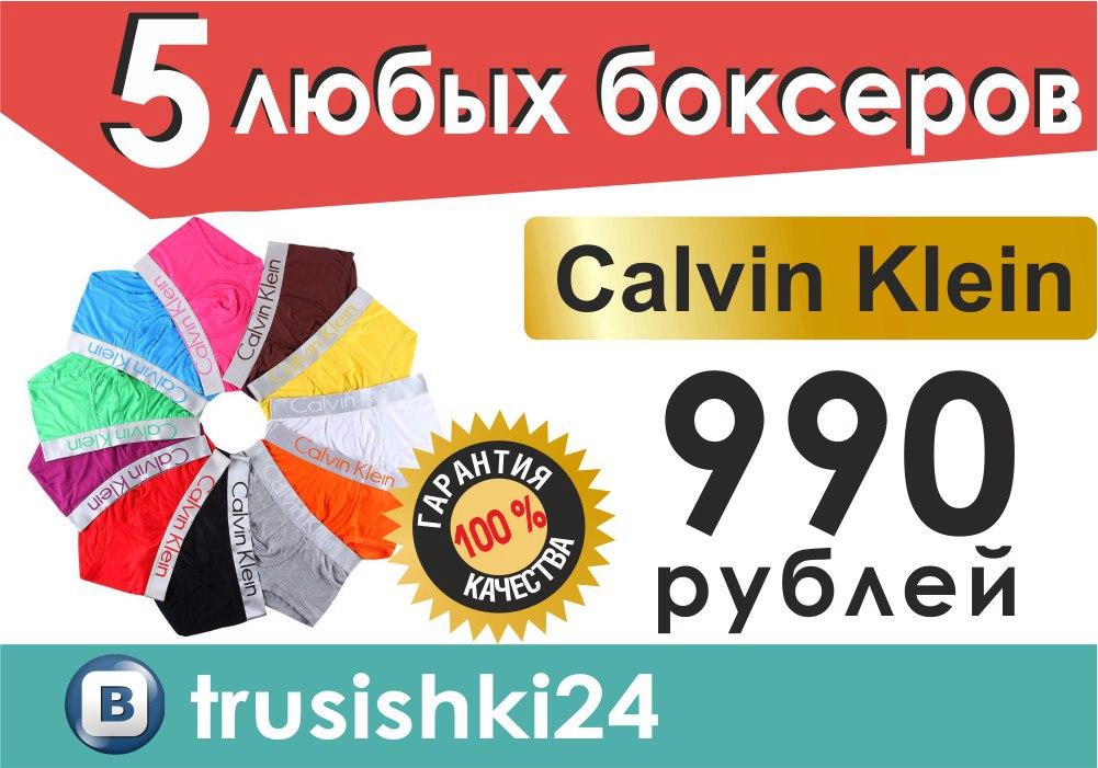 http://trusishki24.ru/images/upload/Ic5mCmO7svI.jpg