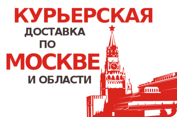 http://trusishki24.ru/images/upload/moscow.png