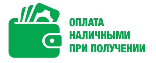http://trusishki24.ru/images/upload/pay_cash_icon.png