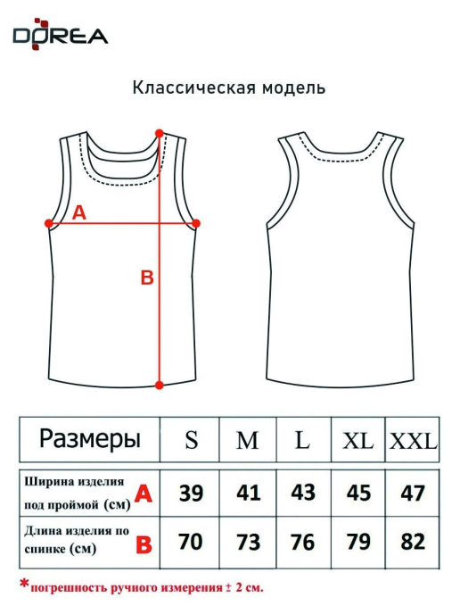 https://trusishki24.ru/images/upload/3111348-9.jpg